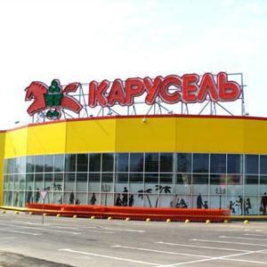 Гипермаркеты Капустина Яра