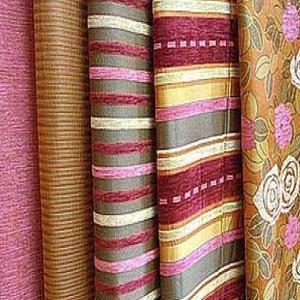 Магазины ткани Капустина Яра