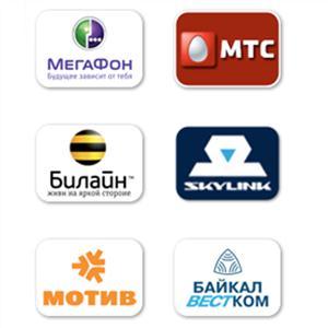 Операторы сотовой связи Капустина Яра