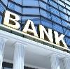 Банки в Капустином Яре