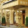 Гостиницы в Капустином Яре