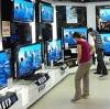 Магазины электроники в Капустином Яре