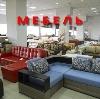 Магазины мебели в Капустином Яре