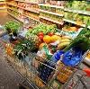 Магазины продуктов в Капустином Яре