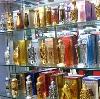 Парфюмерные магазины в Капустином Яре