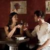 Рестораны, кафе, бары в Капустином Яре