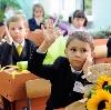 Школы в Капустином Яре
