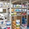 Строительные магазины в Капустином Яре