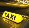 Такси в Капустином Яре