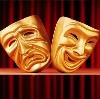 Театры в Капустином Яре