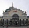 Железнодорожные вокзалы в Капустином Яре