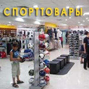 Спортивные магазины Капустина Яра