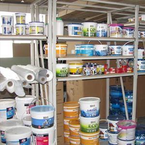 Строительные магазины Капустина Яра
