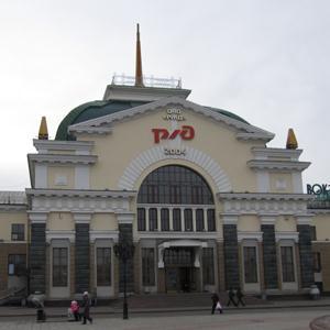 Железнодорожные вокзалы Капустина Яра